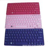 厂家直销蓝牙键盘 联想 VIBE Z 专用键盘 硅胶易携带键盘
