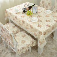厂家批发布艺加宽花边椅套 涤棉餐桌套装 欧式田园桌布 家居装饰