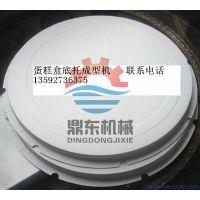 蛋糕盒机械厂_蛋糕盒生产设备