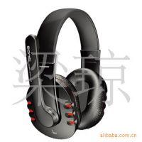 供应硕美科 EV-55/ E55立体声头戴式电脑音乐耳机/麦 耳机耳麦