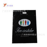 供应厂家直接定做塑料袋厂服装磨砂袋子高低压薄膜袋服装包装袋批发