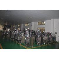 供应多功能粉剂全自动包装机,粉体包装机,粉末全自动包装机