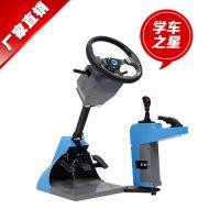 安庆汽车驾驶模拟训练机