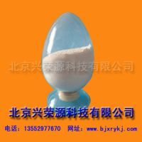供应 兴荣源 超细氮化硼
