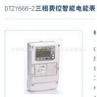 批发正泰仪表:DTZY666-Z三相费控智能电能表