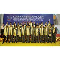 2015第九届上海国际餐饮及设备博览会