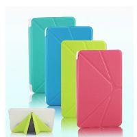供应 7寸电子书皮套 平板电脑保护套壳 定制 生产厂家