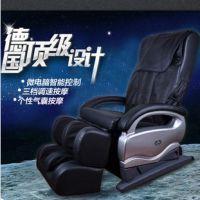 厂家直销 批发按摩椅 多功能电动按摩椅全身豪华智能特价按摩椅