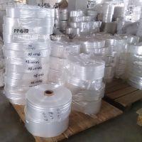 塑料胶袋厂家定制PP筒料薄膜袋 包装袋 塑料袋各种规格可来样定制
