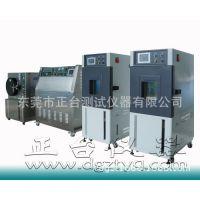 高低温循环,高低温检验仪,高低温测试仪,可程式高低温箱