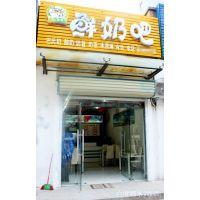 怎么采购鲜奶吧设备,郑州鲜奶吧加盟专业品牌冰点工坊鲜奶吧