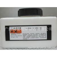 1.2L多米诺IR-252WT墨水  喷码机墨水