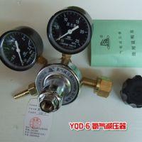 氮气减压表