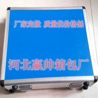 蓝色整体铝6公分边框铝合金箱定制 北京全铝工具箱