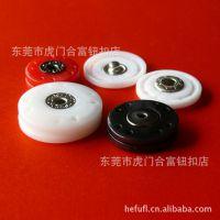 供应款树脂胶啪钮 六件扣啪钮 适用于棉衣、大衣
