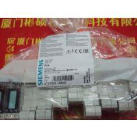 3TX7015-1BE00低压接触器