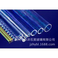 热销推荐 耐压石英玻璃管 石英玻璃筒 透明石英玻璃管