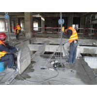 供应北京通州区专业承重墙开门加固13699194366墙体拆除