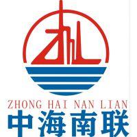 广东中海南联能源有限公司
