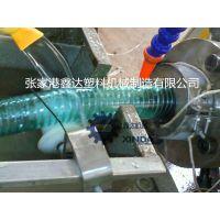 张家港鑫达PVC钢丝管生产线