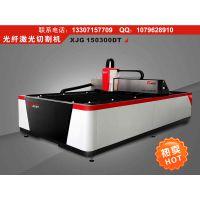供应优质配件,进口激光头光纤激光切割机,IPG激光器金属切割机