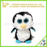 供应迷你可爱小企鹅毛绒玩具公仔娃娃优质面料来样加工定做