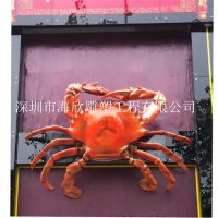 大型玻璃钢海洋水族馆仿真螃蟹龙虾模型装饰雕塑 海鲜餐厅主题雕塑摆件