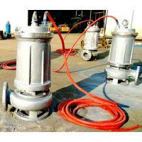 供应不锈钢高温潜污泵 潜水泵厂家电话