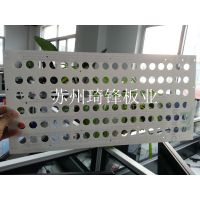 PC聚碳酸酯专业加工和生产厂家,塑料板雕刻折弯打孔加工