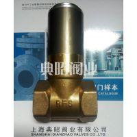 RFS气动黄铜丝口闸阀