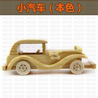 旅游工艺品批发  供应本色8寸汽车 汽车模型,木制汽车 摆饰礼物