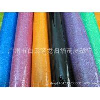 人造革  巴黎钻石  有色PVC 加工闪粉 巴黎钻石PVC 0.4mm