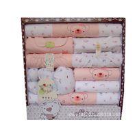 盈泰17件套宝宝礼盒初生宝宝婴儿衣服婴儿礼盒母婴婴儿用品