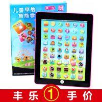 大号仿真触屏ipad学习机 苹果平板电脑点读机 儿童启蒙早教玩具