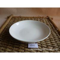 自助餐陶瓷盘 西餐圆盘 蛋糕盘纯白餐具纯色浅式盘碟子批发A618