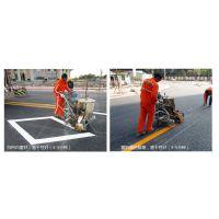 兄弟标线涂料/广西热熔标线涂料/广州标线涂料厂家价格