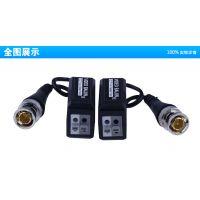 供应杰特康安防监控配件 视频抗干扰 摄像头防雷器 网线 双绞线传输器 正品