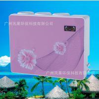 广州小型家用自吸纯水机 厨房小家电净水器厂家批发加盟外壳