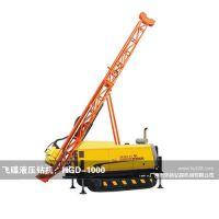 全液压钻机HGD-1000 液压钻探机/履带式钻机