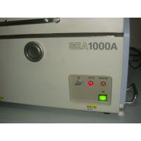 通用性精工rohs仪器维修X射线光管