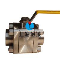 供应高压球阀价格、参数 上海生产YQ61F高压锻钢球阀 上海怡凌