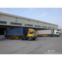 供应广州至澳大利亚国际物流运输服务,澳大利亚集装箱运输服务