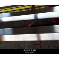 420不锈铁冷拉方棒 2Cr13不锈钢方钢 可镜面抛光