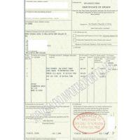 中国-新西兰自由贸易协定原产地证FORM N