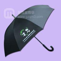 【深圳雨伞厂】制做--熊猫 广告雨伞厂家 雨伞厂家