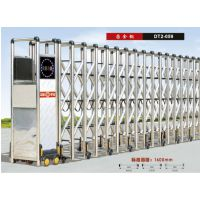 阳江不锈钢电动伸缩门 阳江铝合金伸缩门 阳江自动收缩门,1、选用无轨机器人电机,机头加1500元。