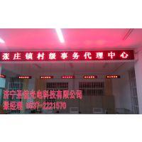 济宁单色LED显示屏,门头屏批发,免费安装