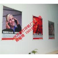 PVC广告标牌彩印制作设备