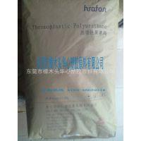 高强度 高耐磨性 鞋材管材料 TPU HF-2395A 浙江华峰