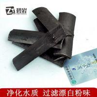 厂家直销碧岩竹碳竹炭片片吸附活性炭可食用净水过滤芯净水煮饭炭